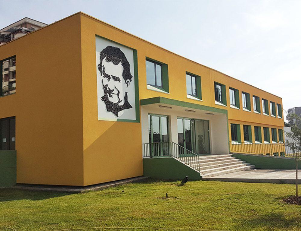 Shkolla e Mesme e Pergjishme